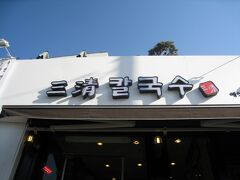 13(11)★韓国《ヒルトン》★ドタバタ6人旅