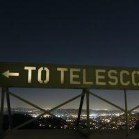 アナハイム・ロサンゼルス アメリカ西海岸旅⑥ ロス:カリフォルニアサイエンスセンター・ハリウッド・グリフィス天文台
