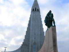 2016年冬のアイスランド (1) レイキャビク周辺
