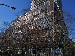 豊島区役所新庁舎初訪問 First visit to new Toshimaku City Hall