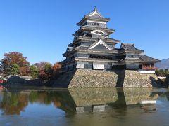 2015秋、紅葉の時期の松本城(1/3):11月5日(1):