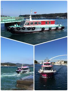 《2016.March》5th 1day drive to P.O in MIE,with just sightseeing by ship