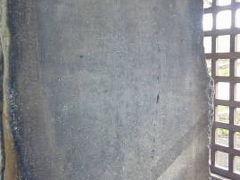 壺碑(つぼのいしぶみ)と沖の石・末の松山(芭蕉の道を歩く 18)