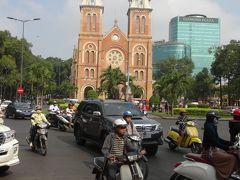 初めての東南アジア「ベトナム」(ホーチミン)