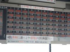 北海道旅行記2015年夏(28)羽幌線廃線跡巡り・苫前編