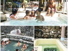 フィリピンの温泉を巡り歩いて