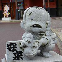 2016春旅 「鳥取か島根か分からないけどそこら辺に行きました」 〜【3】足立美術館と安来市編