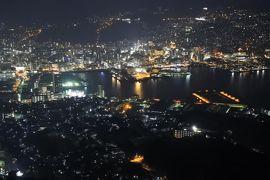 長崎☆1日目 街歩きと夜景鑑賞