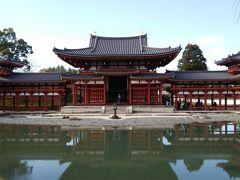 冬の京都 ひとり旅 2014 ② 宇治篇