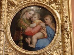 2月のフィレンツェ・ラヴェンナ。夢のような1週間はあっという間に過ぎました。その6.恋するラファエロにメロメロ!