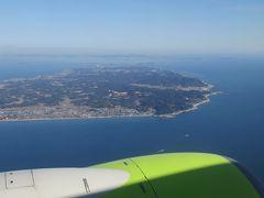2016春、沖縄旅行(1):3月17日(1):午後の便で、セントレア空港から那覇空港へ