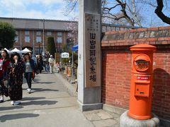 日本の世界遺産No.13 & 14: 富岡製糸場と韮山の反射炉