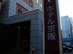 ホテル京阪札幌に宿泊