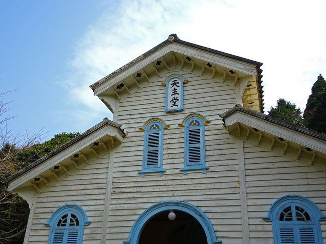 五島列島には,いつか行ってみたいと思っていたけど,遠くて不便そうな気がして二の足を踏んでいたんですが,飛行機だったら意外に行きやすく,2泊3日でも十分にエッセンスを堪能できました<br /><br />古い木造の教会など50近くもあって,そのうち8つを見学しましたが,どれも個性豊かで美しかったです<br /><br />五島列島は,北から順に中通島・若松島・奈留島・久賀島・福江島という5つの大きな島をはじめ,約140の島々からなっています<br />「大きな島が5つあるから,五島って言うんだ?」と,今回はじめて知りました…<br />北の2つの島がいわゆる「上五島」で,行政上は新上五島町,南の3つの島が「下五島」で五島市になります<br /><br />1日目は,午後から船に乗って4つの島に上陸して,4つの教会を見学しました<br /><br />【行程】<br />◆1日目…羽田⇒長崎⇒五島福江空港着<br />午後から「キリシタンクルーズ」で久賀島(旧五輪教会)・奈留島(江上天主堂)・若松島(キリシタン洞窟)・中通島(高井旅教会・福見教会)など<br /><br />旅行記≪後編≫は↓<br />http://4travel.jp/travelogue/11135514<br /><br />◇2日目…レンタカーで福江島内めぐり(堂崎教会・水ノ浦教会・楠原教会・城岳展望所・鬼岳・明星院・石田城跡・福江教会など)<br /><br />◇3日目…午前中に武家屋敷通り・歴史資料館など見学して,午後,長崎経由で帰京<br />