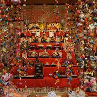 伊東・稲取東伊豆から熱海の旅(二日目)~稲取の「雛のつるし飾りまつり」は、日本三大吊るし雛の一つ。段飾りの雛人形をほんのり優しく包みます~