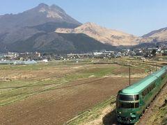 九州編2016「別府&由布院の温泉と列車で癒される旅(後編)」