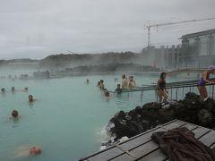 (35)2016年8月ヨーロッパ小国(サンマリノ アンドラ アイスランド)の旅10日間⑪ブルーンラグーン(アイスランド)(世界最大の温泉 シリカ・パック)