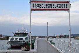 ★街十色~ 岡山 真鍋島 のいろ ねこのいろ その3 そして広島へ★