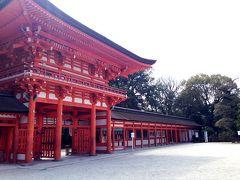 京都 下鴨神社(賀茂御祖神社かもみおやじんじゃ)