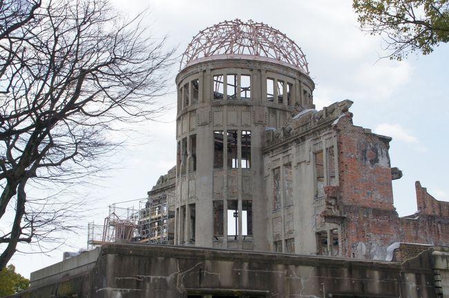 三度目の広島ですが、平和記念資料館未訪問。広島城も行ってませんね。宿も延泊できましたし、この機会に行っておきましょう。<br /><br />ちうか、これまでの二度の訪問は、広島で何してたんだっけ?