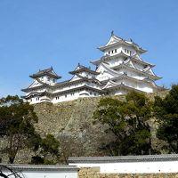 大人の遠足!姫路城に赤穂温泉、締めは神戸牛で。