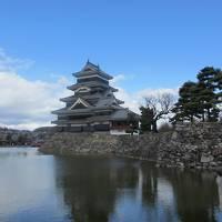 松本・草津 温泉のんびり旅 withゴエモン Part1