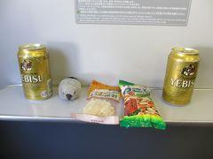 松本・草津 温泉のんびり旅 withゴエモン Part3