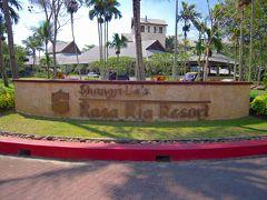 シャングリラ・ラサリアに泊まるボルネオ島旅行 3