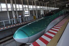 2016年3月北海道新幹線の旅1(盛岡駅発新函館北斗駅行き一番列車乗車)
