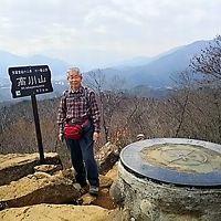 「高川山登山」と登山後の楽しみ!