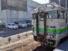 2016年3月北海道新幹線の旅2(道南いさりび鉄道乗車前篇)