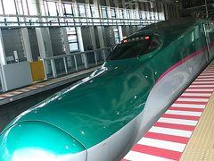 開業2日目、現地滞在約2時間北海道新幹線で行く函館日帰り弾丸?旅行 パート1