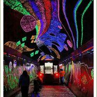 Solitary Journey [1730] トロッコ遊覧車「とことこトレイン」に乗って♪蛍光石で装飾された幻想的な世界へ<きらら夢トンネル>山口県錦町