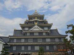 漆黒の天守*岡山城☆☆☆〈2〉 2泊3日岡山の旅