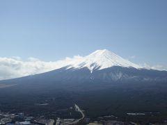 春の優雅な伊豆と河口湖 愛犬一緒の旅♪ Vol11(第3日目午前) ☆河口湖:カチカチ山から春の富士山を眺めて♪