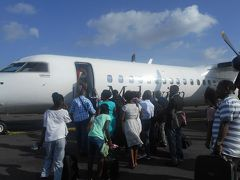 弾丸ケニア1512  「6時間のトランジットでケニア入国ができませんでした。」   ~ナイロビ~