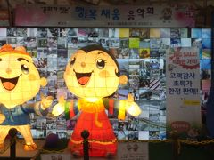 12回目のソウル。今回のテーマは??(9)「ソウル風物市場」をうろうろした後、再び「清渓川」に戻って「東大門」まで歩きました!