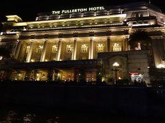 シンガポール 憧れの天空プールへ<3>~シティ散策、アフタヌーンティー、夜はリバークルーズ