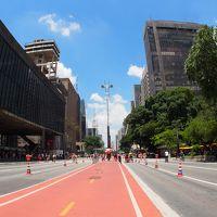 #1 パウリスタ大通りの午後(サンパウロ/ブラジル)