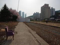 釜山2泊3日 vol.6 海雲台からホテルへ。それから夕食。