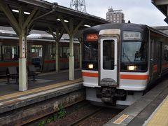 2016年4月名松線の旅3(伊勢奥津駅から帰途)