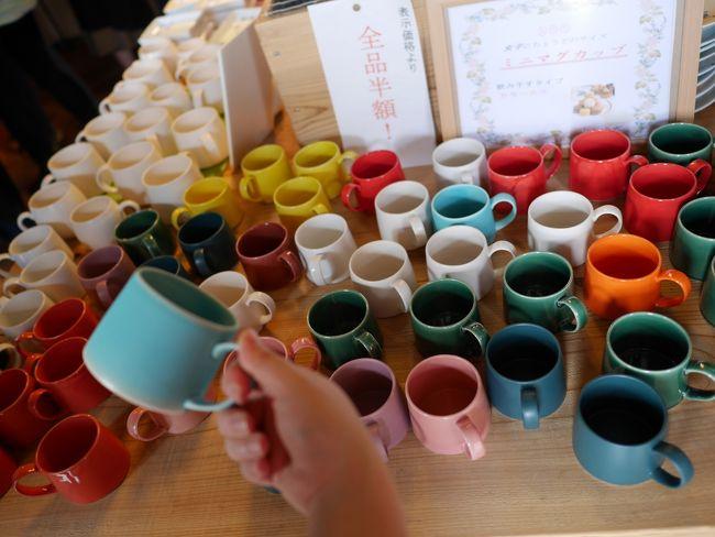 長崎県波佐見町は陶磁器で有名なところです。<br /><br />私は無類の食器好き。<br /><br />毎年毎年飽きもせず、このお祭りに参加してます。<br /><br />今回はお天気も良くさわやかな風の中ウォークラリーを楽しめました。<br /><br />2014年の旅行記→http://4travel.jp/travelogue/10874181<br />