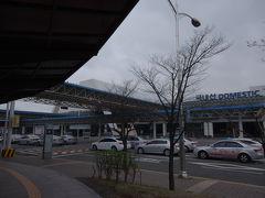 釜山2泊3日 vol.8 釜山空港へ、そして無事帰国。