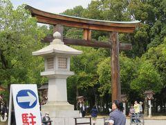 2016春、奈良の桜巡り(1/13):4月3日(1):橿原神宮(1):名古屋駅からバスで奈良へ、橿原神宮、鳥居、神門