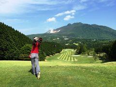 強羅温泉_Goura Onsen 硫黄泉の濁り湯に爽快ゴルフ!箱根の中心にある好立地の温泉