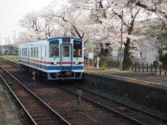 春の関東鉄道常総線ぶらり旅
