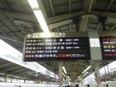 春の京都、弾丸観光 with my Nice 《京町屋体験♪なんちゃって》
