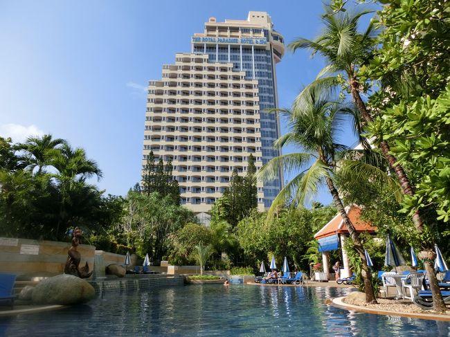 プーケット滞在のホテルはパトンビーチ中心に建つ高層ホテル『ロイヤル・パラダイス・ホテル&スパ』(写真)である。今回は妻同伴なので部屋からの眺めにこだわり、パラダイス・ウィング高層階(19〜20階)指定のデラックスルームにした。宿泊代金はキャンセル・返金不可で1泊1室12885円(税・サ込:エクスペディア予約)。2名の朝食付きなので、1人当たり6500円程度と比較的お安い。高層階にこだわらなければもっと安い「スーペリア・ルーム」もある。<br /><br />◎私のホームページに旅行記多数あり。<br />『第二の人生を豊かに』<br />http://www.e-funahashi.jp/<br />(新刊『夢の豪華客船クルーズの旅<br />ー大衆レジャーとなった世界の船旅ー』案内あり)