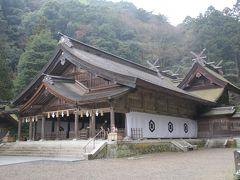 201603-03_出雲國神仏霊場めぐり-その2(第五番~第十二番)- Pilgrimage to the 20 temples/shrines in Izumo (Shimane/Tottori) -2