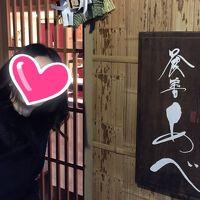 ANAプレミアムクラスで行く東京銀ぶら1泊2日食旅〜鮨竜介〜喰善あべ〜鮨おちあい